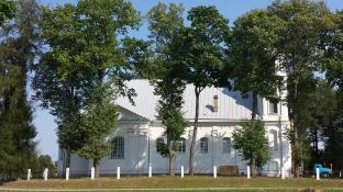 CLATHOLIC CHURCH